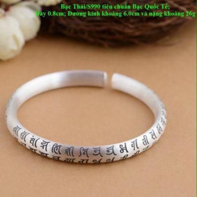 Vòng tay bạc khắc Tâm Chú Lăng Nghiêm OMN1053