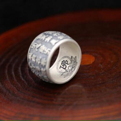 Nhẫn bạc khắc Bát nhã Tâm Kinh kiểu chữ nổi OMN1058