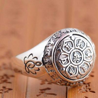 Nhẫn khắc thần chú
