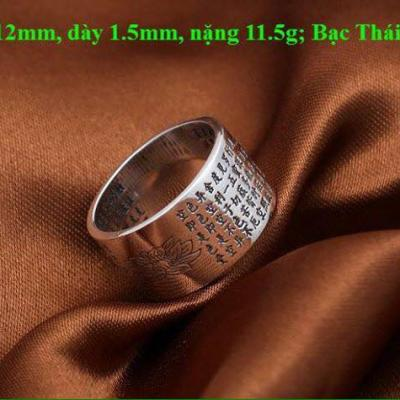 Nhẫn khắc Hoa Sen và Bát Nhã Tâm Kinh OMN980B